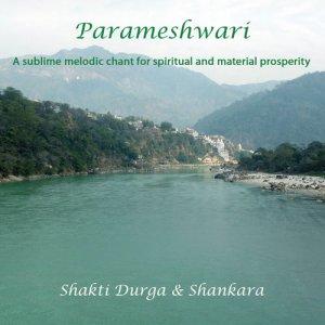 parameshwari-front