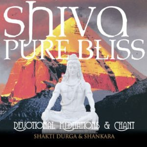 Shiva Pure Bliss